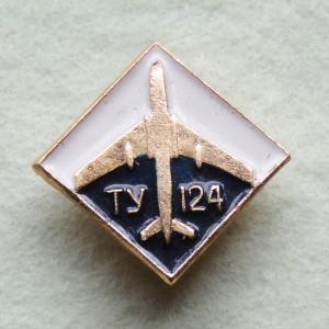 ツポレフ124 ピンバッジ