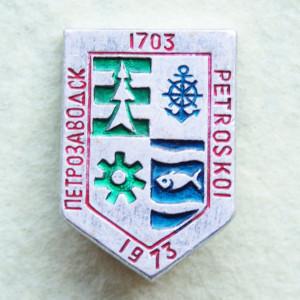 ペトロザヴォーツク ピンバッジ
