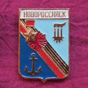 ノヴォロシースク ピンバッジ