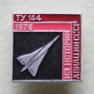 ツポレフ144 ピンバッジ