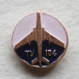 ツポレフ104 ピンバッジ
