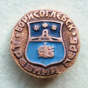 ボリソグレプスク ピンバッジ