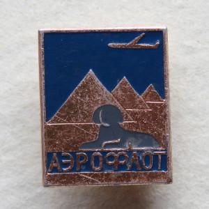 アエロフロート ピンバッジ