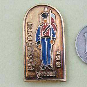 ロシア帝国兵士1812年 ピンバッジ