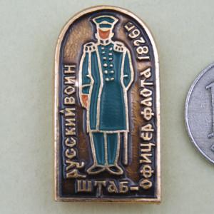ロシア帝国兵士1826年 ピンバッジ