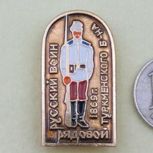 ロシア帝国兵士1869年 ピンバッジ