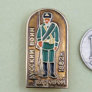 ロシア帝国兵士1882年 ピンバッジ