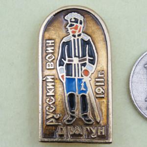 ロシア帝国兵士1911年 ピンバッジ