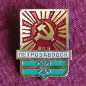 ペトロザヴォーツク