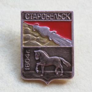スタロビルスク