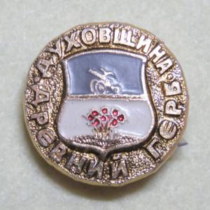 ドゥホフシチーナ