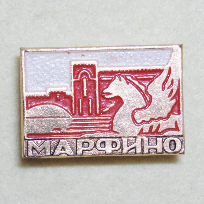 ウサジバ・マルフィノ