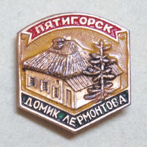 ピャチゴルスク
