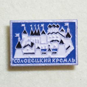 ソロヴェツキー要塞修道院