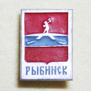 ルイビンスク