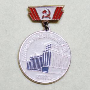 旧ソ連人民委員会院