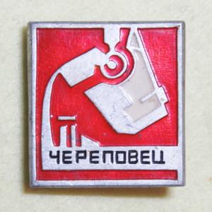 チェレポヴェツ