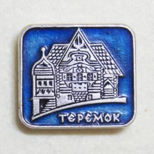 テレモーク