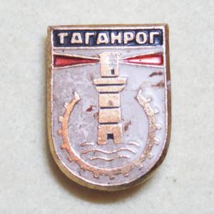 タガンログ