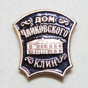 チャイコフスキーの家博物館