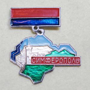 シンフェロポリ