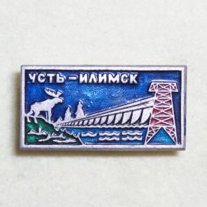 ウスチ・イリムスク